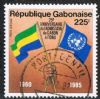 Gabon 1985 issues